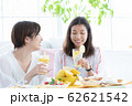 女子会 レモンサワー 62621542