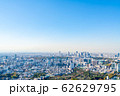 【東京都】都市風景 62629795