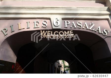 PILLES 6 PASAZAS 62630447