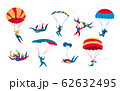People skydiving and jumping with parachute, extreme sport set, isolated on white, vector illustration 62632495