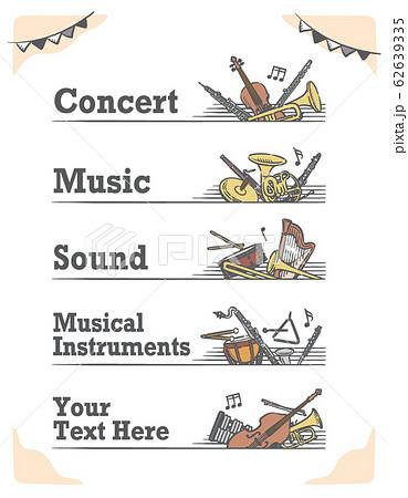 クラシック音楽がテーマのラベル、バナー素材 62639335