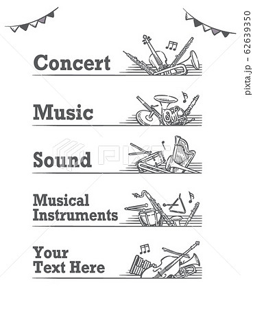 クラシック音楽がテーマのラベル、バナー素材 62639350