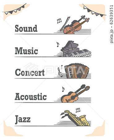 楽器のイラストを使った、音楽がテーマのラベル、バナー素材 62639351