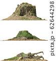 Stump dead tree isolated on white 3d illustration 62644298