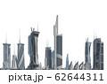 Futuristic City isolated on white 3D illustration 62644311