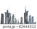 Futuristic City isolated on white 3D illustration 62644312