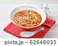 台湾ラーメン、台湾拉麺、台湾らーめん、名古屋メシ、地元グルメ、ローカルフード。 62646035