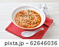 台湾ラーメン、台湾拉麺、台湾らーめん、名古屋メシ、地元グルメ、ローカルフード。 62646036