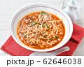 台湾ラーメン、台湾拉麺、台湾らーめん、名古屋メシ、地元グルメ、ローカルフード。 62646038