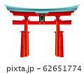 厳島神社のイラスト 62651774