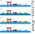 厳島神社のイラスト 62651778