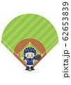 野球のキャッチャー 62653839