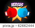 Red and Blue Boxing Gloves on dark background 62662444