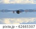 ウユニ塩湖  62665307