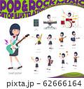 flat type school girl White shirt summer_pop music 62666164