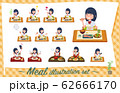 flat type school girl White shirt summer_Meal 62666170