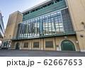 阪神甲子園球場 62667653