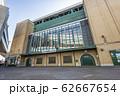 阪神甲子園球場 62667654