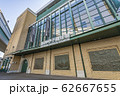 阪神甲子園球場 62667655