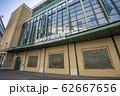 阪神甲子園球場 62667656