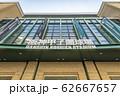 阪神甲子園球場 62667657