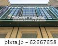 阪神甲子園球場 62667658