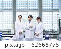 医療・研究所で働く人々 62668775