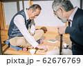 将棋をするシニア男性 62676769