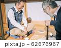 将棋をするシニア男性 62676967