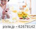 女子会 レモンサワー 62678142
