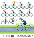 flat type school girl green vest summer_road bike 62680507