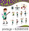 flat type school girl green vest summer_pop music 62680509