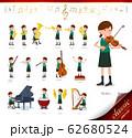 flat type school girl green vest summer_classic 62680524