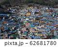 釜山 甘川文化村 62681780