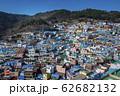 甘川洞文化村 釜山 62682132