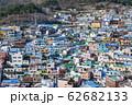 釜山 甘川文化村 62682133