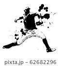 野球選手 投手 62682296