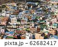 釜山 甘川文化村 62682417
