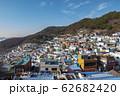 甘川洞文化村 釜山 62682420