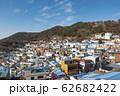 甘川洞文化村 釜山 62682422
