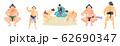 大相撲力士セット 62690347