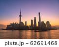 《上海》外灘の夜明け・陸家嘴の摩天楼 62691468