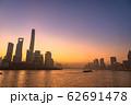 《上海》外灘の夜明け・陸家嘴の摩天楼 62691478