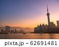 《上海》外灘の夜明け・陸家嘴の摩天楼 62691481