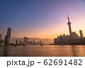 《上海》外灘の夜明け・陸家嘴の摩天楼 62691482