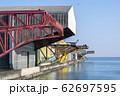 浦安の工業地帯 62697595