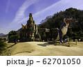 笠岡市立カブトガニ博物館 恐竜公園 岡山県笠岡市 62701050