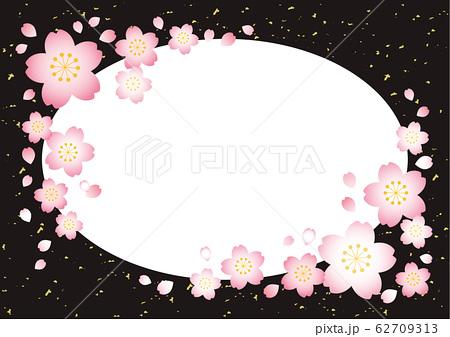 桜フレーム【和風黒】 62709313