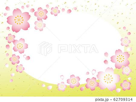 桜フレーム【和風黄緑グラデ】 62709314