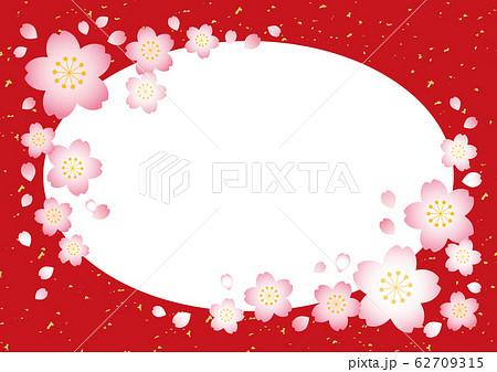 桜フレーム【和風赤】 62709315